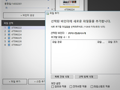 help_doc_contents_10