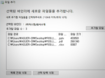 help_doc_contents_11