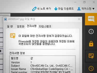 help_doc_contents_16